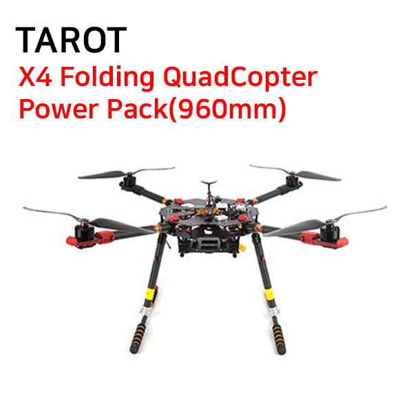 [TAROT] X4 Folding QuadCopter Basic Combo(960mm/P5010/20in)